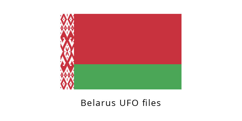 Belarus UFO files (disclosure documents)